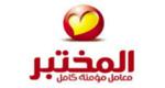 AlMokhtabar