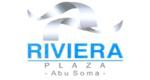 فندق ريفييرا بلازا أبو سوما